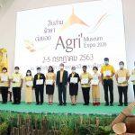 พิพิธภัณฑ์การเกษตรฯ เปิดงานมหกรรม สืบสาน รักษา ต่อยอด Agri Museum Expo 2020 ไลฟ์สไตล์ NEW NORMAL